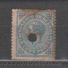 Selos: 0149 ESPAÑA - TELEGRAFOS - EDIFIL Nº 184 10C. AZUL NO CATALOGADO. Lote 33841398