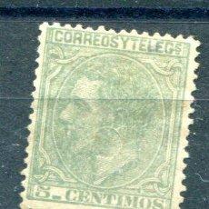 Sellos: EDIFIL 201. 5 CTS ALFONSO XII. AÑO 1879.NUEVO SIN GOMA. Lote 33985101