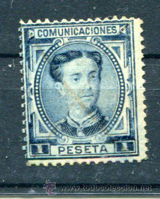 EDIFIL 180. 1 PTS ALFONSO XII, NIÑO. NUEVO SIN GOMA (Sellos - España - Alfonso XII de 1.875 a 1.885 - Nuevos)