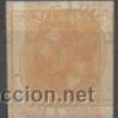 Sellos: 3157-SPAIN ESSAY PRUEBA ESPAÑA ALFONSO XII 1882 .212.DOBLE IMPRESION,SIN DENTAR SPAIN ESSAY PRUEBA. Lote 34109780