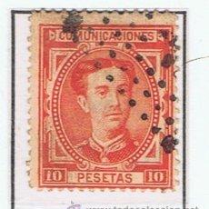 Sellos: ALFONSO XII 1876 EDIFIL 182 VALOR 2012 CATALOGO 200.-- EUROS MARQUILLADO FILATELICO. Lote 34230438