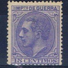 Sellos: ALFONSO XII IMPUESTO DE GUERRA 1879 NE 6 VALOR 2012 CATALOGO 31.-- EUROS . Lote 34370536