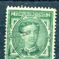 Sellos: EDIFIL 179. 50 CTS ALFONSO XII. AÑO 1876. NUEVO CON FIJASELLOS Y RAYA DE TINTA.. Lote 35012504