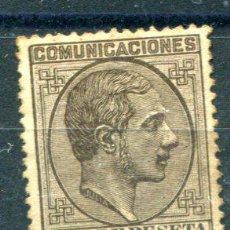 Sellos: EDIFIL 192. 10 CTS ALFONSO XII. AÑO 1878. NUEVO SIN GOMA. CENTRAJE BUENO. Lote 35012548