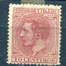 Sellos: EDIFIL 202. 10 CTS ALFONSO XII. AÑO 1879. NUEVO SIN GOMA. CENTRAJE BUENO. Lote 35012610