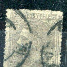 Sellos: EDIFIL 208. 4 PTS ALFONSO XII. AÑO 1879. MATASELLADO.. Lote 35773431