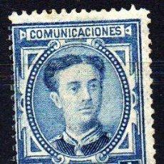 Sellos: *** BONITOS 1 PESETA DE ALFONSO XII 1876 EDIFIL 180. NUEVO ***. Lote 35814230