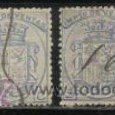 Sellos: 1708-SELLOS CLASICOS ESPAÑA FISCALES 1875 IMPUESTO DE VENTAS CATALOGO EDIFIL 25,00? .Nº1,1A,1B,1C. Lote 35910615
