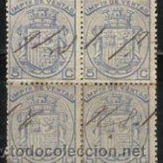 Sellos: 774-BLOQUE DE 4 FISCALES AÑO 1875 IMPUESTO DE VENTAS ALFONSO XII.BONITO FISCAL SPAIN REVENUE FISCAUX. Lote 35910893