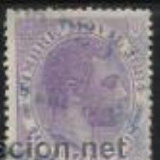 Sellos: 2106- SELLO FISCAL TIMBRE MOVIL ALFONSO XII FISCALES SPAIN REVENUE 1884.CLASSIC FISCAUX STEMPELMARKE. Lote 36338456