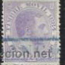 Sellos: 4133- SELLO FISCAL TIMBRE MOVIL ALFONSO XII FISCALES SPAIN REVENUE 1884.CLASSIC FISCAUX STEMPELMARKE. Lote 36338482