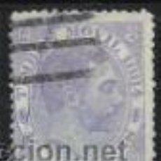 Sellos: 623- SELLO FISCAL TIMBRE MOVIL ALFONSO XII FISCALES SPAIN REVENUE 1884.CLASSIC FISCAUX STEMPELMARKE. Lote 36338494