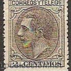 Sellos: SELLO DE ESPAÑA REINADO DE ALFONSO XII EDIFIL 200 AÑO 1879 ALFONSO XII . Lote 36944056