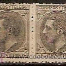 Sellos: SELLO DE ESPAÑA REINADO DE ALFONSO XII EDIFIL 200 AÑO 1879 ALFONSO XII . Lote 36944075