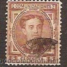 Sellos: SELLOS DE ESPAÑA REINADO DE ALFONDO XII EDIFIL 174 AÑO 1876 CORONA REAL Y ALFONSO XII USADO. Lote 37017030