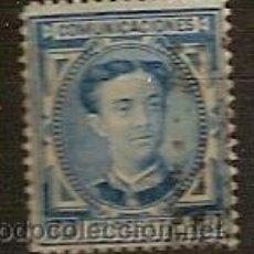 Sellos: SELLOS DE ESPAÑA REINADO DE ALFONDO XII EDIFIL 175 AÑO 1876 CORONA REAL Y ALFONSO XII USADO . Lote 37017065