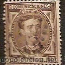 Sellos: SELLOS DE ESPAÑA REINADO DE ALFONDO XII EDIFIL 177 AÑO 1876 CORONA REAL Y ALFONSO XII USADO . Lote 37017100