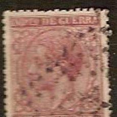 Sellos: SELLOS DE ESPAÑA REINADO DE ALFONDO XII EDIFIL 188 AÑO 1877 IMPUESTO DE GUERRA ALFONSO XII USADO . Lote 37017154