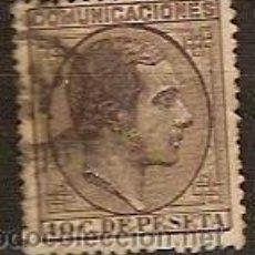 Sellos: SELLOS DE ESPAÑA REINADO DE ALFONDO XII EDIFIL 192 AÑO 1878 ALFONSO XII USADO . Lote 37017185