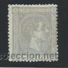 Sellos: SELLOS DE ESPAÑA ALFONSO XII. Lote 37100673