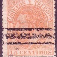 Sellos: ESPAÑA. (CAT. 210S). 15 CTS. BARRADO NORMAL Y EN SECO. BONITO Y RARO.. Lote 37203972