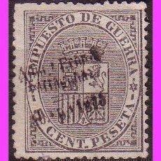 Sellos: 1875 PROVISIONAL DE TARRAGONA EDIFIL Nº 172B (*) EXPERTIZADO CEM. Lote 37263998