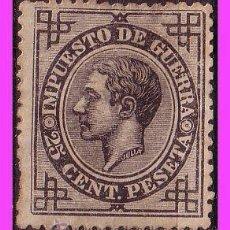 Sellos: 1876 ALFONSO XII, EDIFIL Nº 185 *. Lote 37269061