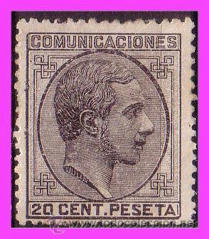 1878 ALFONSO XII, EDIFIL Nº 193 * (Sellos - España - Alfonso XII de 1.875 a 1.885 - Nuevos)
