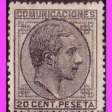 Sellos: 1878 ALFONSO XII, EDIFIL Nº 193 *. Lote 37269246
