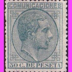 Sellos: 1878 ALFONSO XII, EDIFIL Nº 196 * *. Lote 37269293