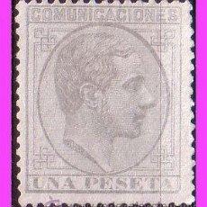 1878 Alfonso XII, EDIFIL nº 197 (*) LUJO