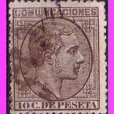 Sellos: 1878 ALFONSO XII, EDIFIL Nº 192 (O). Lote 37269415