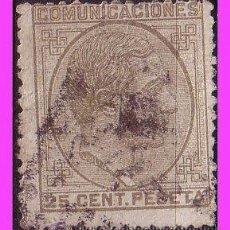 Sellos: 1878 ALFONSO XII, EDIFIL Nº 194 (O). Lote 37269443