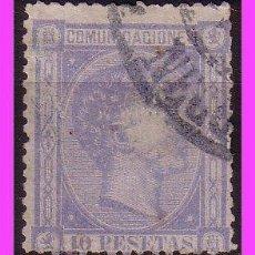 Sellos: 1875 ALFONSO XII EDIFIL Nº 171 (O). Lote 37272079