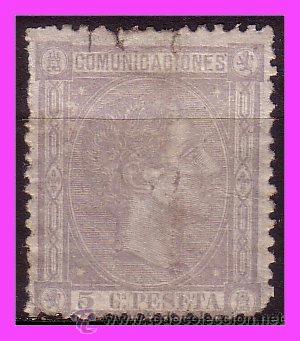 1875 ALFONSO XII EDIFIL Nº 163 * (Sellos - España - Alfonso XII de 1.875 a 1.885 - Nuevos)