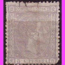 Sellos: 1875 ALFONSO XII EDIFIL Nº 163 *. Lote 37274827
