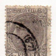 Sellos: ESPAÑA 1879-ALFONSO XLL-EDIFIL 0208- 4 PESETAS GRIS -. Lote 37276932