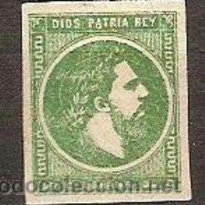 Francobolli: SELLOS ESPAÑA CORREO CARLISTA EDIFIL 160 AÑO 1875 CARLOS VII NUEVO FIJASELLOS . Lote 37368502