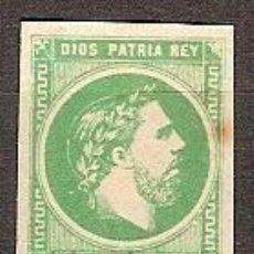 Sellos: SELLOS ESPAÑA CORREO CARLISTA EDIFIL 160 AÑO 1875 CARLOS VII NUEVO FIJASELLOS. Lote 37368551