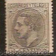 Sellos: SELLOS ESPAÑA REINADO ALFONSO XIII EDIFIL 200 AÑO 1879 ALFONSO XII NUEVO . Lote 37369306