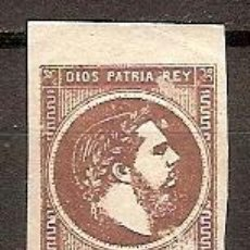 Briefmarken - SELLO ESPAÑA CORREO CARLISTA EDIFIL 161 AÑO 1875 CARLOS VII NUEVO - 37431537