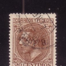 Sellos: ESPAÑA 203 - AÑO 1879 - ALFONSO XII. Lote 37570019