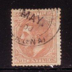 Sellos: ESPAÑA 206 - AÑO 1879 - ALFONSO XII. Lote 37570036