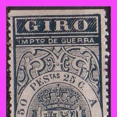 Sellos: FISCALES 1876 GIRO, ALEMANY Nº 94 (*) . Lote 37722707