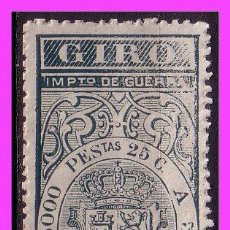 Sellos: FISCALES 1876 GIRO, ALEMANY Nº 108 (*) . Lote 37722727