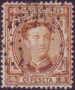 ESPAÑA. (CAT. 174). 5 CTS. MAGNÍFICO. (Sellos - España - Alfonso XII de 1.875 a 1.885 - Usados)