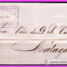 Sellos: CARTA MADRID A MÁLAGA, 20 JUNIO 1891, EDIFIL Nº 204 (O) LUJO. Lote 37989308