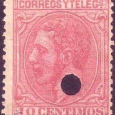 Sellos: ESPAÑA. (CAT. 202T). 10 CTS. TALADRO DE TELÉGRAFOS. MUY BONITO.. Lote 38154607