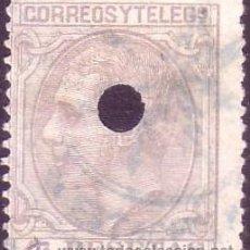 Sellos: ESPAÑA. (CAT. 208T). 4 PTAS. TALADRO DE TELÉGRAFOS Y MARCA AZUL. BONITO.. Lote 38156878