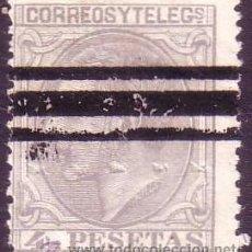 Sellos: ESPAÑA. (CAT. 208S). 4 PTAS. BARRADO NORMAL Y EN SECO. MUY BONITO Y RARO.. Lote 38157345
